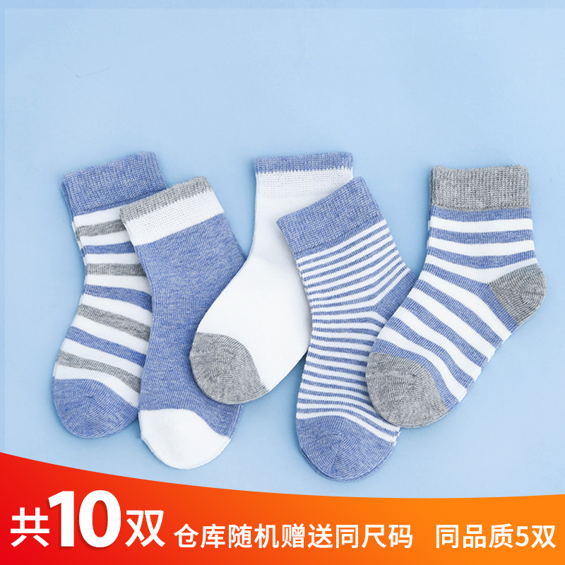 10 PAIRS OF COTTON SOCKS SN853