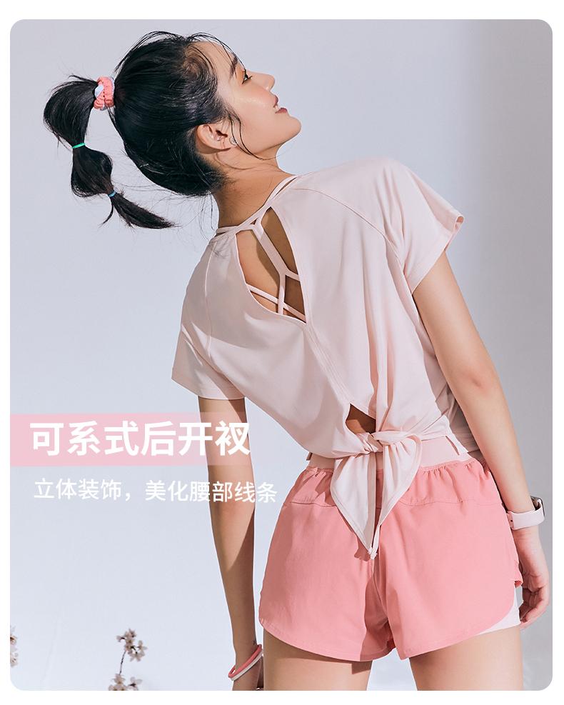 暴走的萝莉运动恤女宽鬆速干透气运动休閒上衣后背打结网纱短袖详细照片