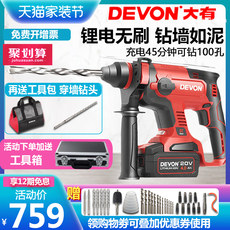 5401 lithium rechargeable great brushless hammer impact drill with three industrial-grade wireless multi-function power tools
