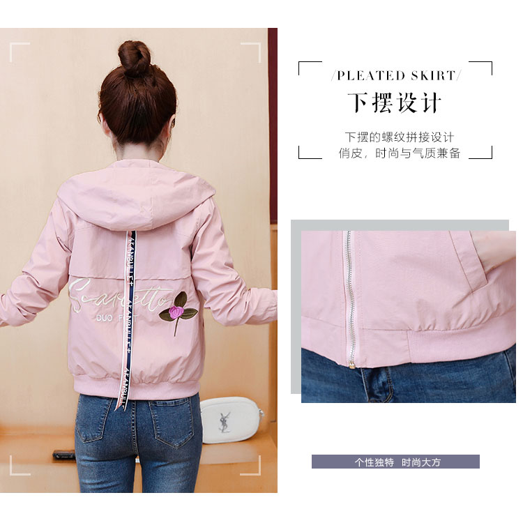 Little fresh girl short coat tide early 2020 autumn Korean version of loose-fitting skinny 100 fashion jacket baseball shirt 48 Online shopping Bangladesh