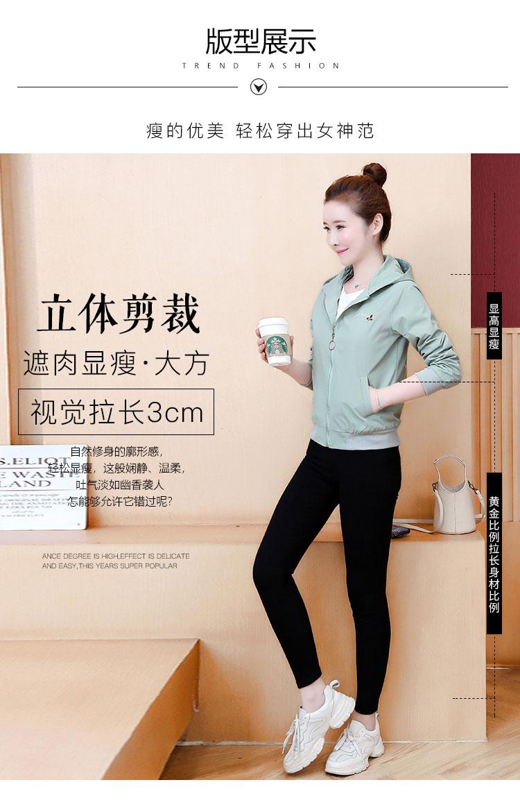 Little fresh girl short coat tide early 2020 autumn Korean version of loose-fitting skinny 100 fashion jacket baseball shirt 50 Online shopping Bangladesh