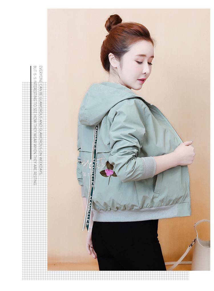 Little fresh girl short coat tide early 2020 autumn Korean version of loose-fitting skinny 100 fashion jacket baseball shirt 55 Online shopping Bangladesh