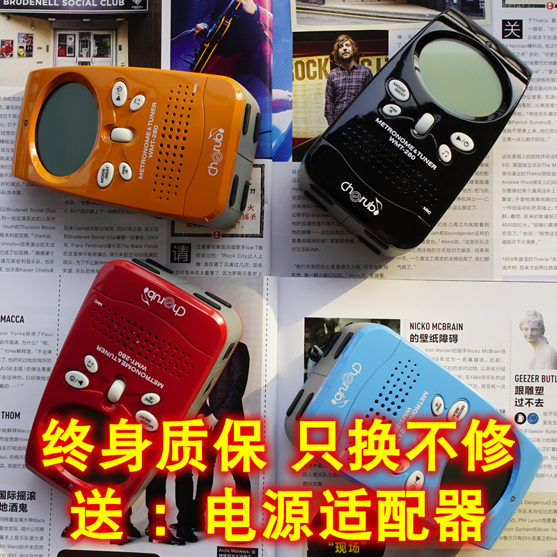 Little angel electronic metronome tuner Human Voice number shot WSM-288  piano drum metronome WMT-280