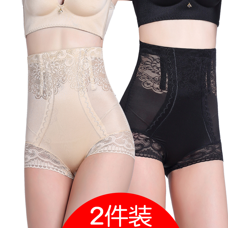 Corset underwear high waist stomach hip binding pants seamless body tight shaping postpartum body pants female ultra-thin