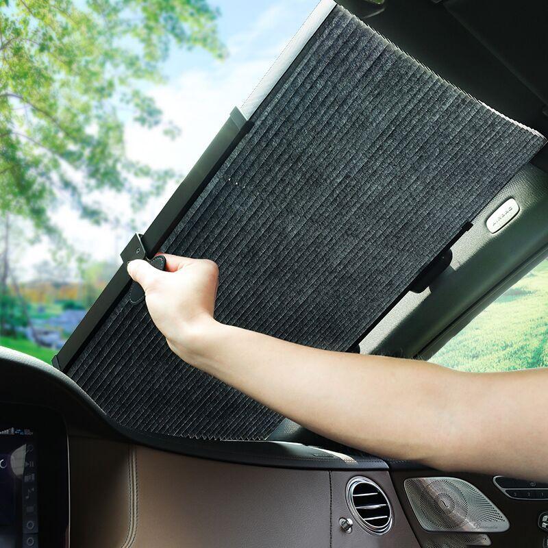 汽车防晒遮阳板隔热挡送侧窗2个