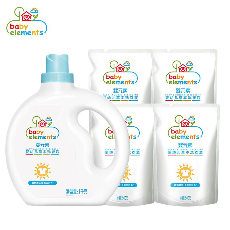 婴元素婴幼儿童宝宝专用洗衣液初新生批量促销优惠组合装6斤送2斤