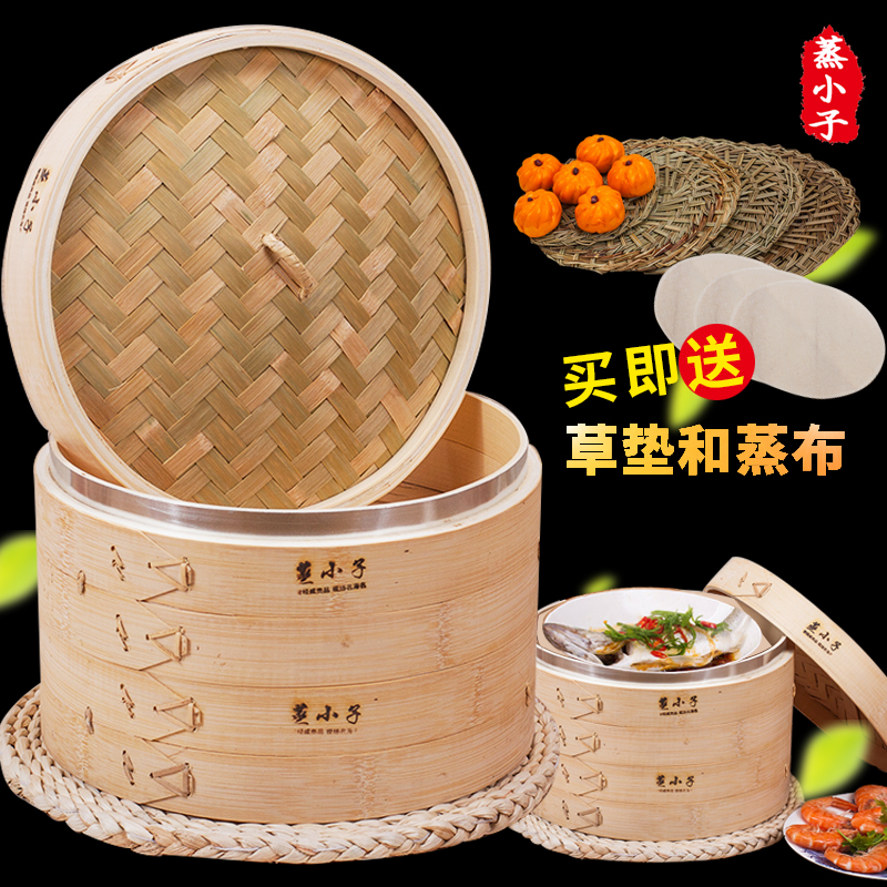 usd 5 48 grate steamed dumplings steamed buns dish pack small