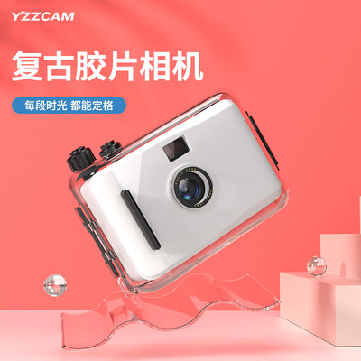 Silk camera camera fool mini vintage film camera waterproof non-disposable student day creative INS gift