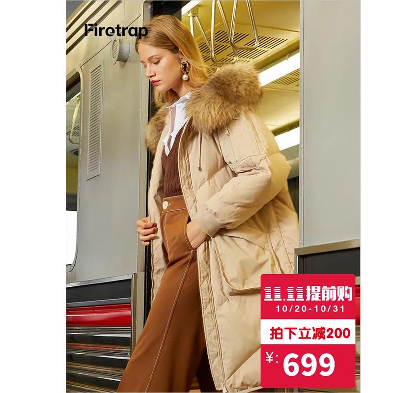 2018冬新品欧美高端羽绒服女中长款女装加厚貉子毛毛领大口袋new