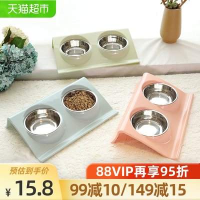 Cat bowl bowl with two bowl stainless steel cat food, anti-strip, protect cervical pedicle dog, dog, cat food, cat supplies