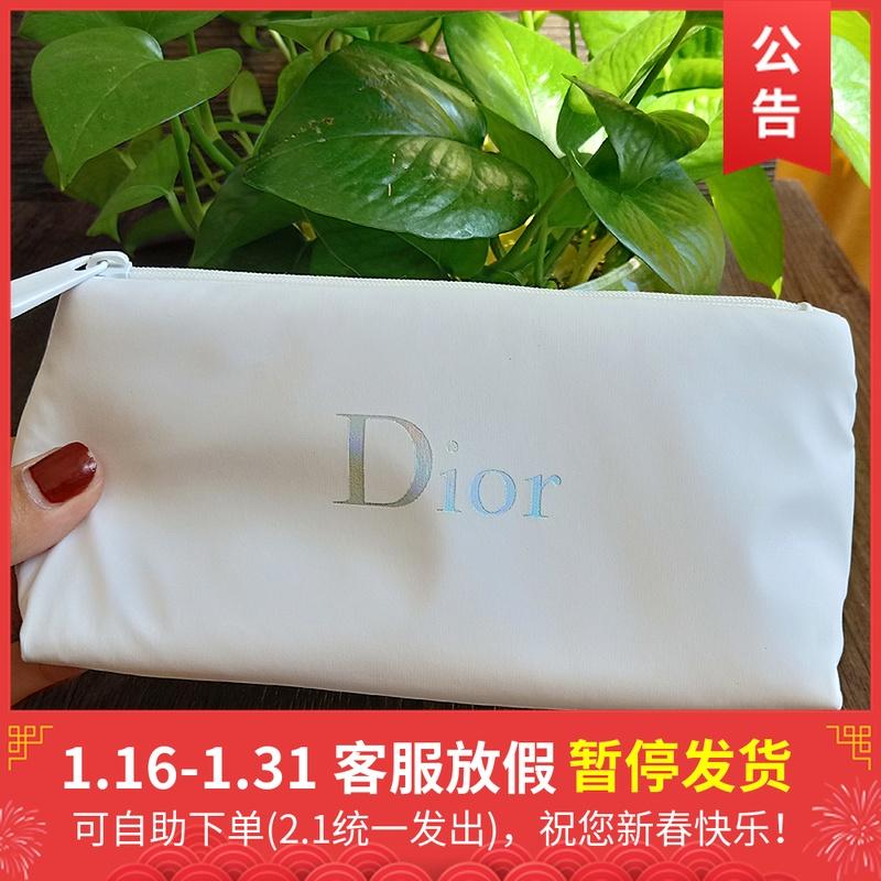 迪奥 新梦幻美肌修护化妆包 手机包 零钱包 专柜赠品