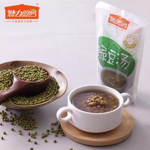 【魅力厨房】即食绿豆汤3袋+2袋