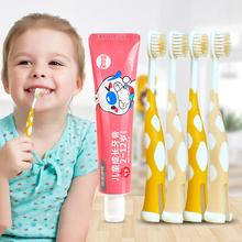 【果倍爽】儿童宝宝牙刷4支+牙膏1支套装