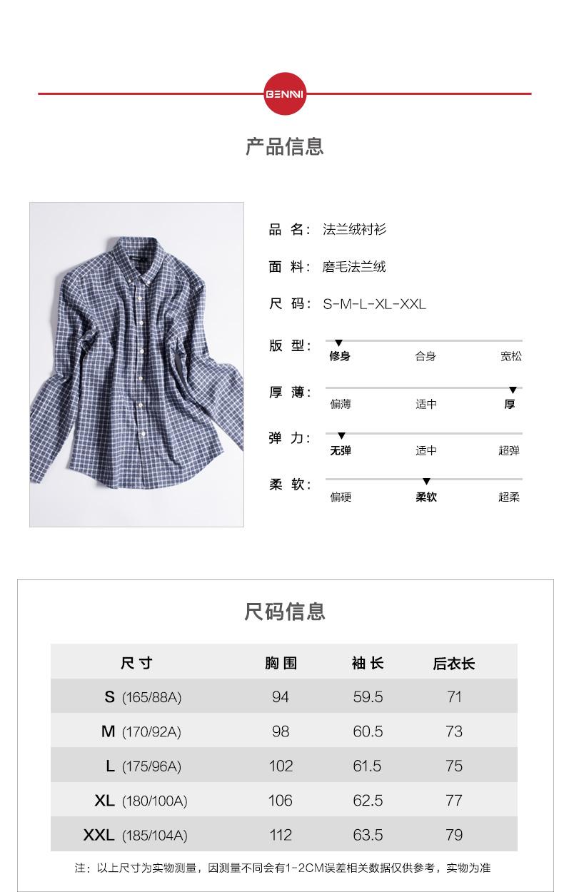 拉夫劳伦制造商 本米 男全棉磨毛格纹衬衫 图10
