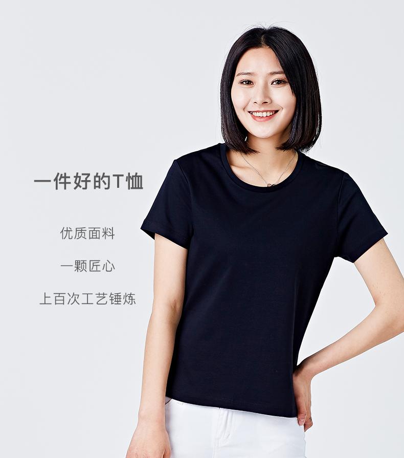 拉夫劳伦制造商 女双丝光纯棉T恤 体感降3度 图5