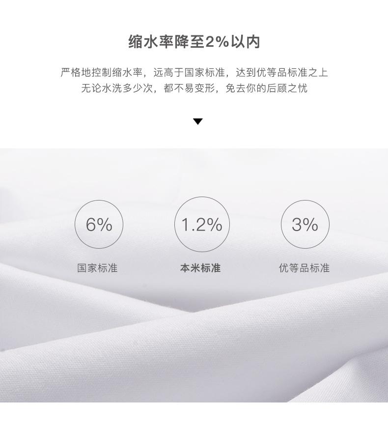 本米 男双丝光冰爽T恤 体感空调 有大码 图8