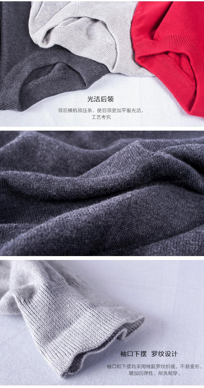 拉夫劳伦制造商 本米 男100%新疆长绒棉针织衫 图6