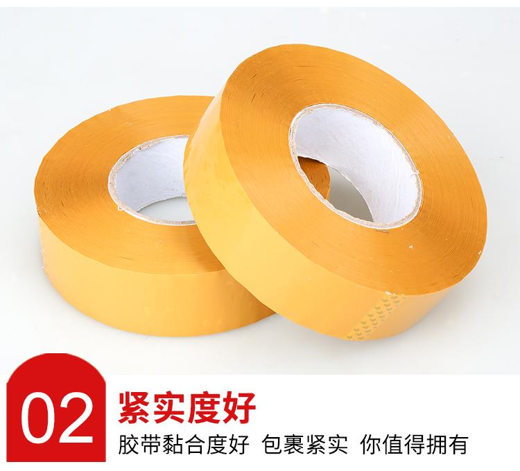 [米黄[4.4X2.7] толстая []180米] удлиненный фасон