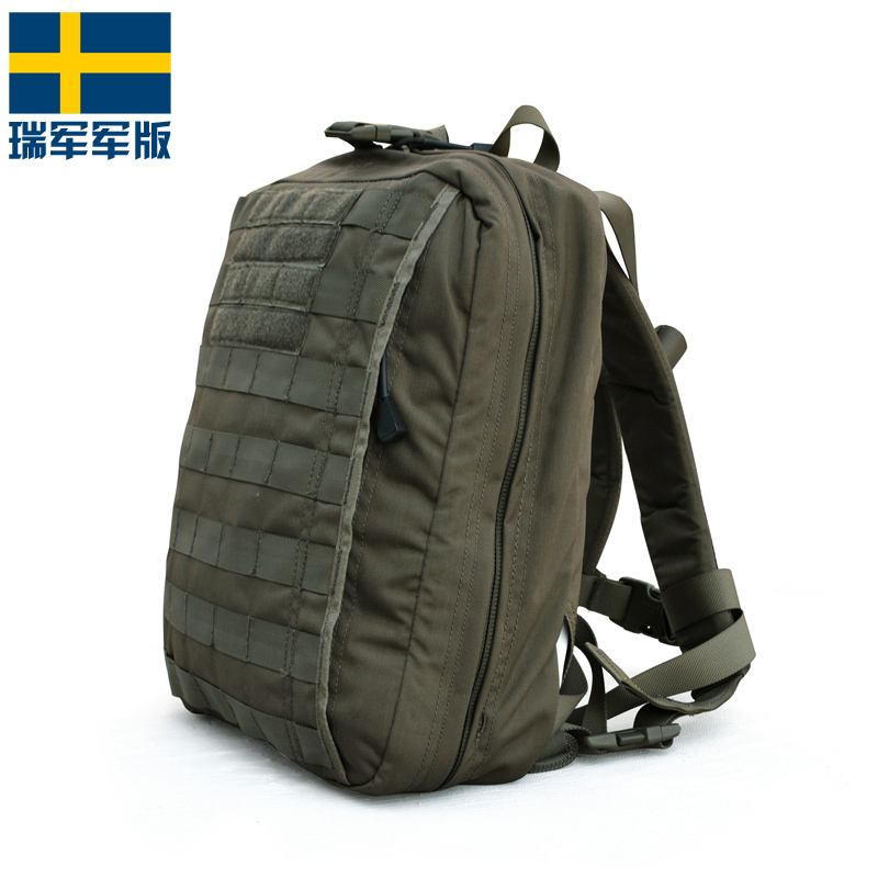 Swedish military version of the original public tactical backpack 10L  attack package medical bag waterproof commuter package accessory package