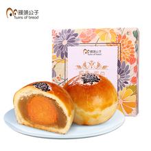 【馒头公子】白莲蓉香芋蛋黄酥60g*4
