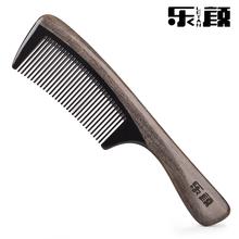 乐颜男黑水牛角木梳正品梳子