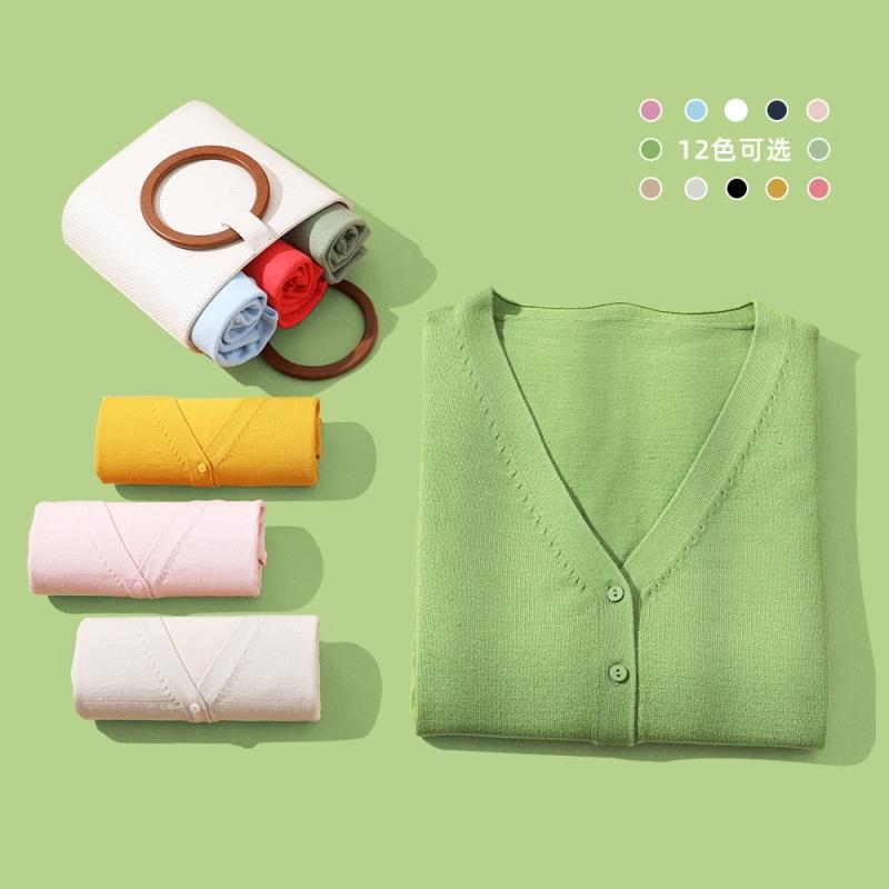 春秋新款V领针织开衫女薄款长袖外搭防晒外套女显瘦修身开衫毛衣