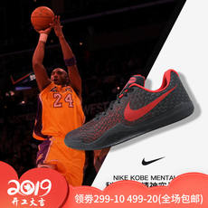 492a875fb7f Nike Kobe Mentality III Men s Shoes Kobe Mamba Spiritual Basketball Shoes  884445-016