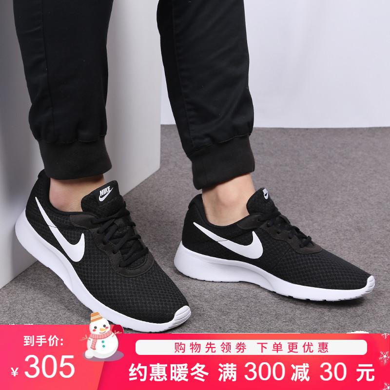 Nike耐克鞋男官网女鞋2020新款跑鞋旗舰秋季男鞋运动休闲跑步鞋潮