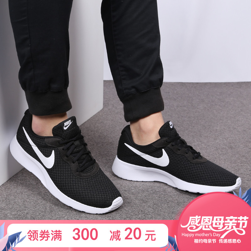 rovesciare generazione George Hanbury  Nike Nike official website flagship authentic men's shoes new shoes men's  summer running shoes London sports breathable casual running shoes -  BuyinChinese.com - Buy China shop at Wholesale Price By Online English