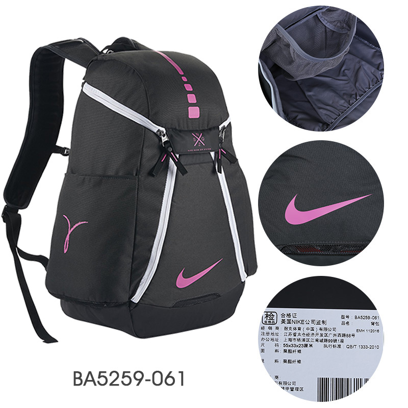 d09ef94bb7 ... lightbox moreview · lightbox moreview. PrevNext. Nike backpack Air Max  Air Cushion student bag elite basketball sports backpack BA5259-061