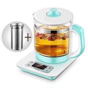 生活元素养生壶全自动加厚玻璃花茶壶多功能电热烧水壶黑茶煮茶器