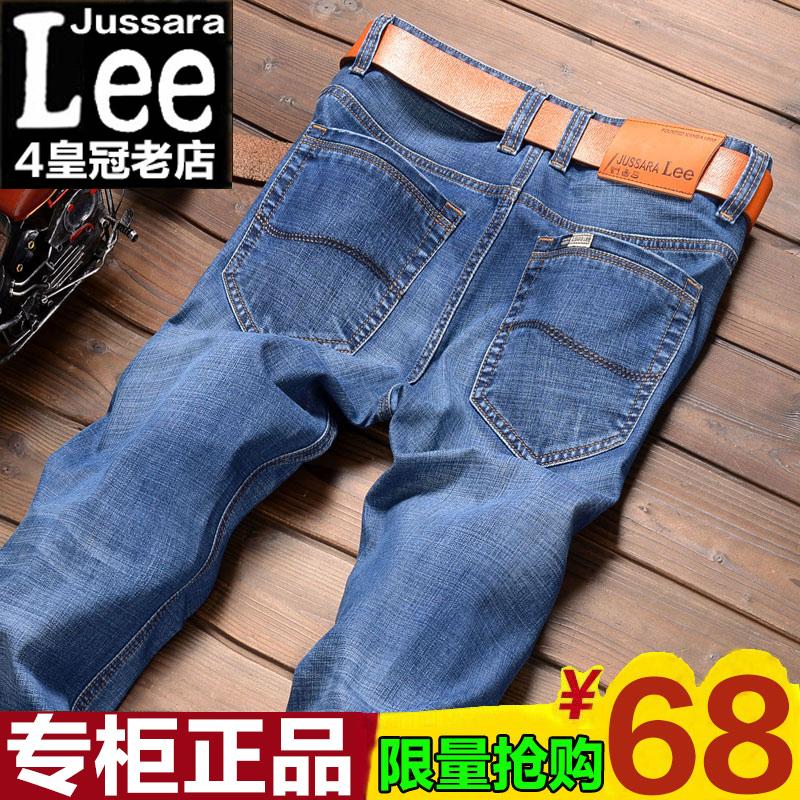 jussara lee男士牛仔裤夏季直筒修身青年商务休闲男装长裤子潮流
