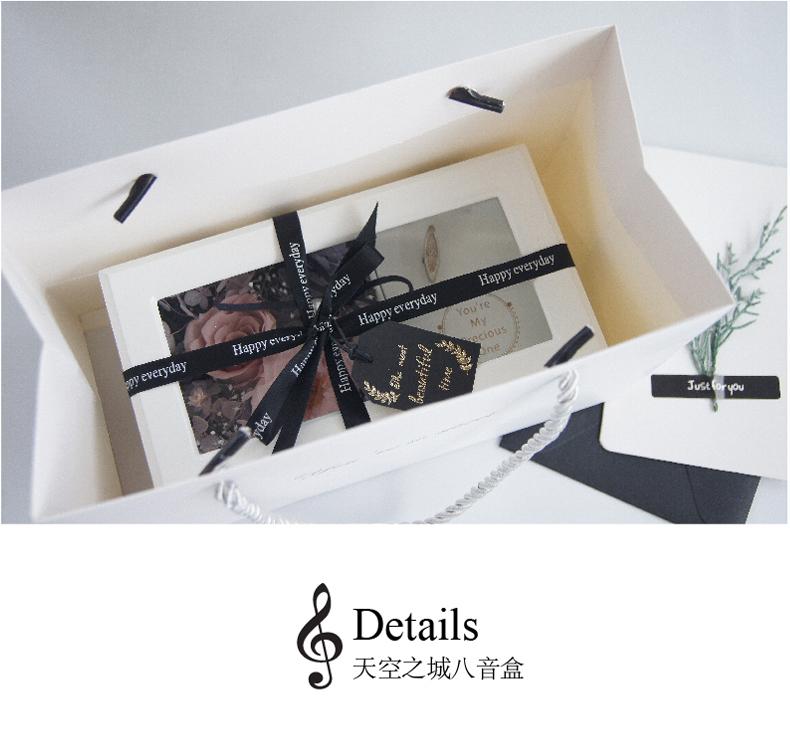 进口永生花音乐盒摆件,520表白情人节礼物