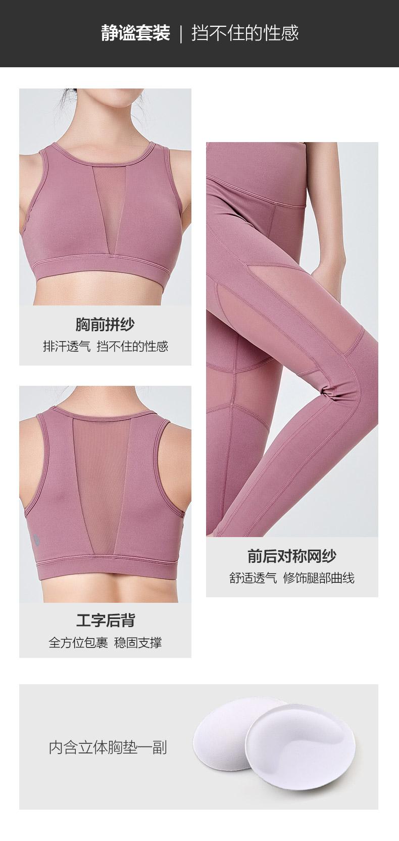 哈他瑜伽品牌自营店哈他静谧专业瑜伽服女2019初学者时尚性感速干衣网红健身运动套装