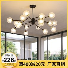 Nordic creative modern magic bean chandelier personality living room bedroom dining room lighting warm atmosphere branch molecular lamps