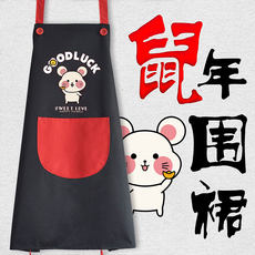 Household kitchen waterproof oil proof apron waist men's and women's fashion custom work clothes Lovely Japanese smock adult cooking