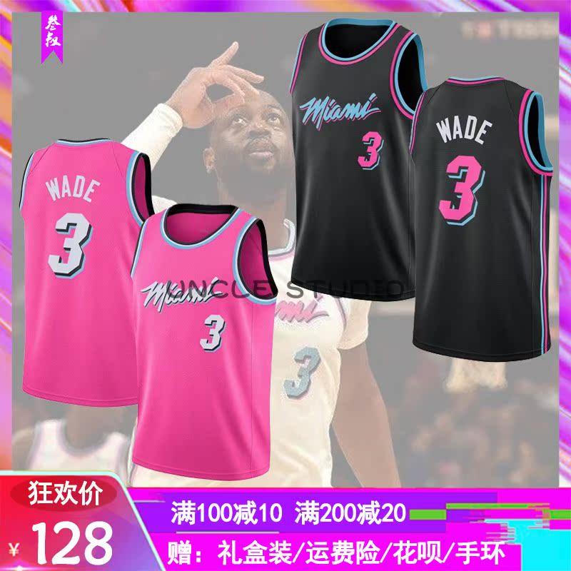 叁叔球衣NBA迈阿密热火队韦德3号球衣定制篮球版刺绣城市服复古