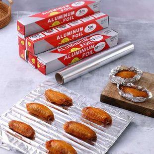 XX家用锡纸商用烤箱厚铝箔纸厨房一次性烘焙烧烤锡纸烤箱