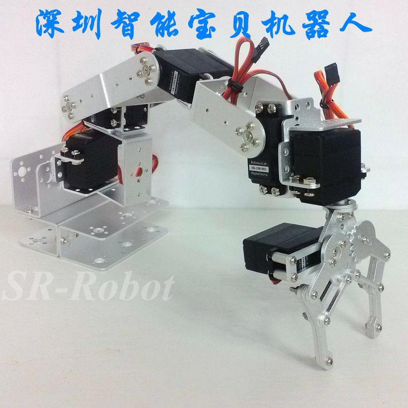 The new version of the 6 degrees of Freedom three-dimensional rotating  mechanical arm standard version of the full set of structural parts black  and