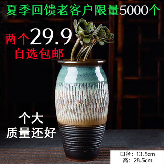 Every day special offer succulent flower pots plant ceramic extra large high pots large creative green plants orchids high master pots