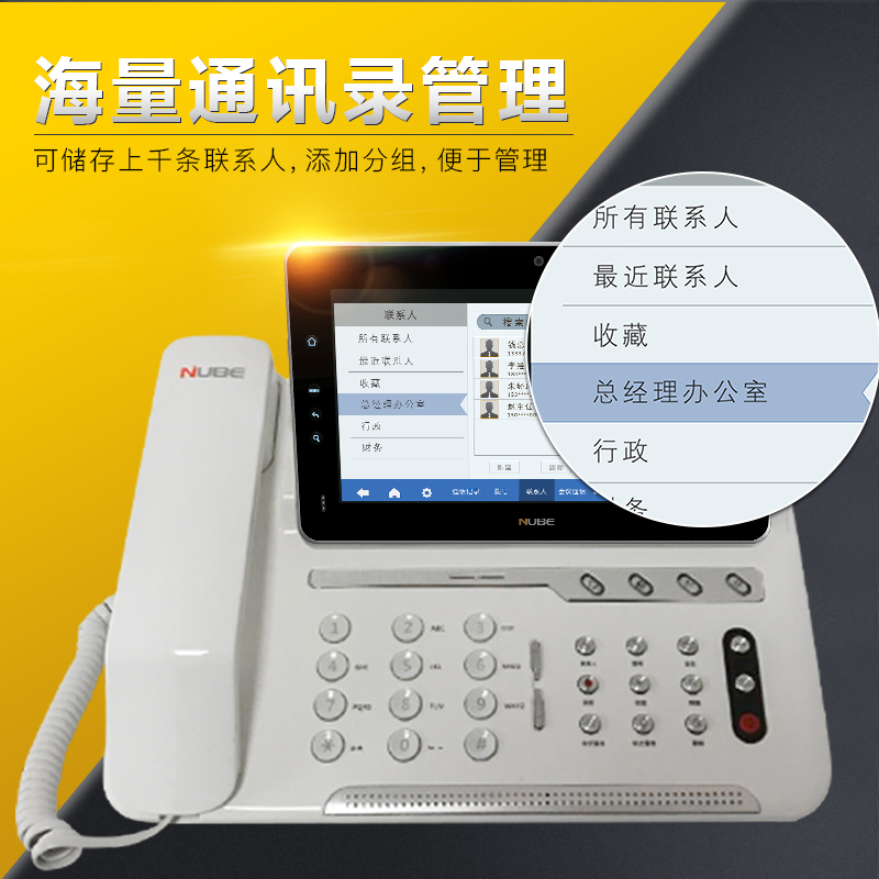 USD 133.13] Android Smart office landline WIFI video multimedia ...