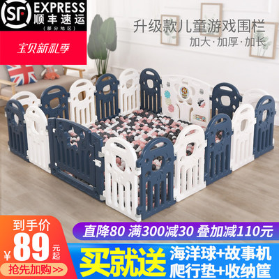 Children's game fence indoor baby protective bar home baby toddler crawling pad safety fence
