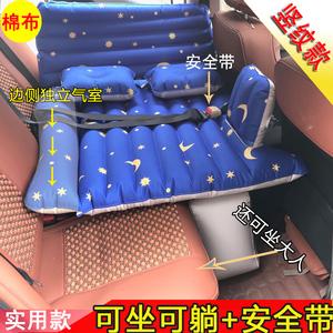 车载充气床儿童BB小孩旅行床轿车SUV后排床垫汽车睡垫汽车用...