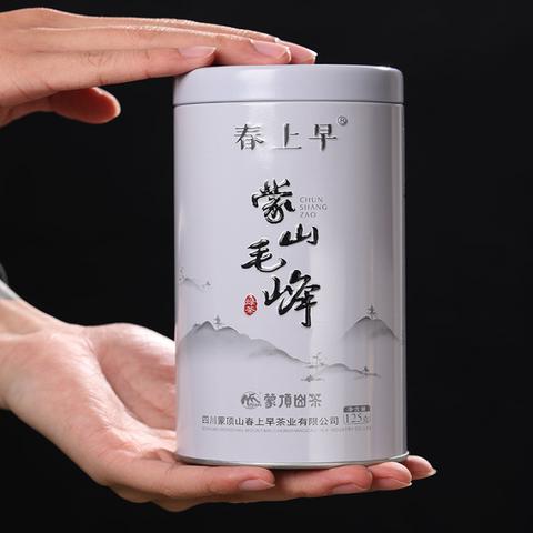 绿茶2019新茶叶特级蒙顶毛峰散装浓香型四川高山云雾毛尖嫩芽250g