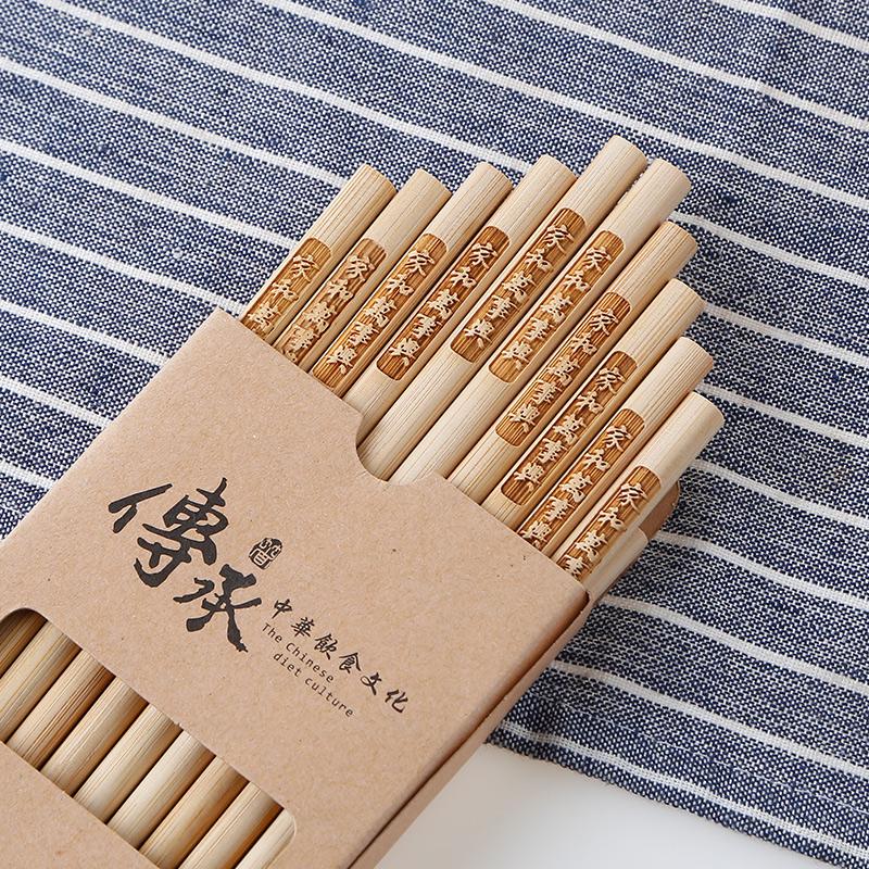 无漆无蜡不发霉的楠竹筷10双
