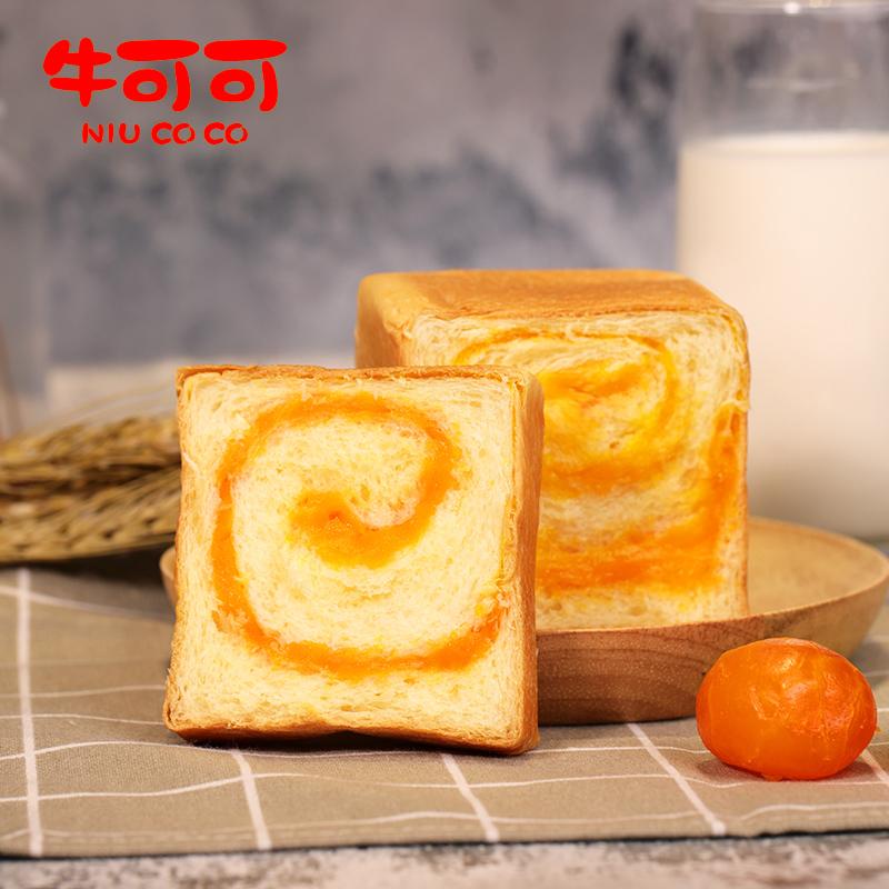 【第二件3元】友臣旗下咸蛋黄面包6个