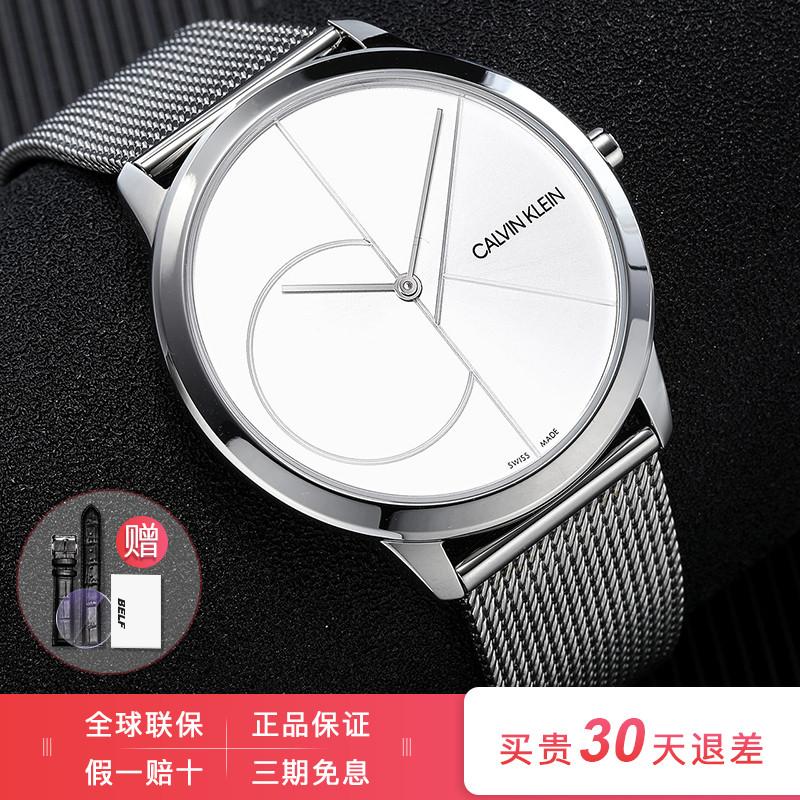 原裝進口正品CK手表時尚簡約休閑石英編織帶防水男女表 K3M2112Z