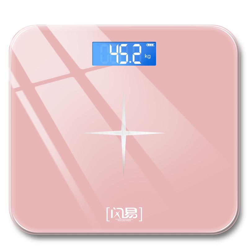 闪易可充电电子称体重秤家用人体秤精准成人减肥称重计测体重器秤