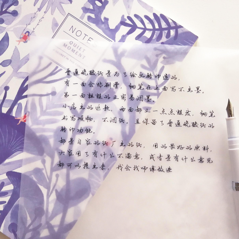 MIKKA сера кислота бумага 73g A5 A4 размер 10 чжан