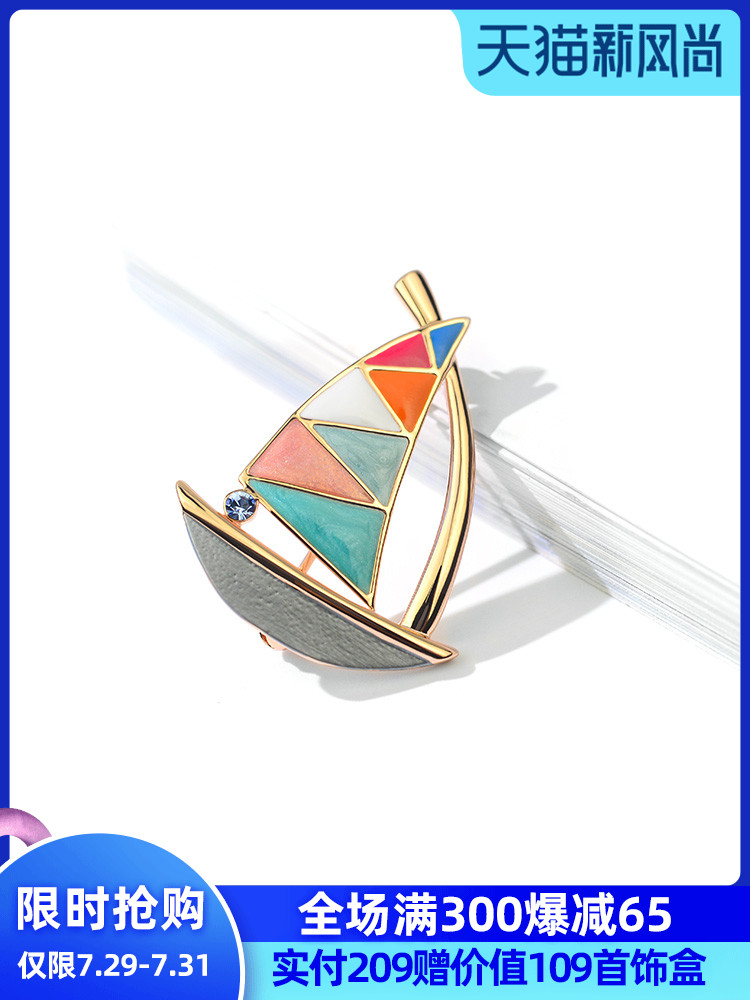 Small sailboat brooch Cute Japanese ins tide high-end female personality temperament corsage accessories Korean decorative pin